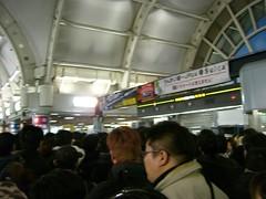 Kokusai-tenjijo Station
