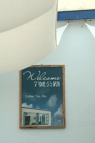 Coffe, Tea, Sky