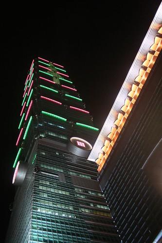 2005 X'MAS Taipei 101