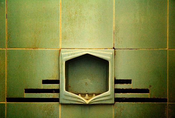 Pfong Art Deco Ii