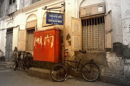 Khotachi Wadi;  Mumbai 400004