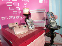 Nokia 6111 white and pink