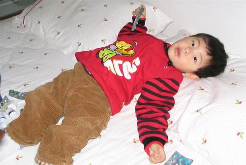 cousin yangyang