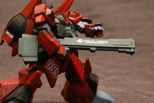 Gundam UltimateOperation Rick Diaz