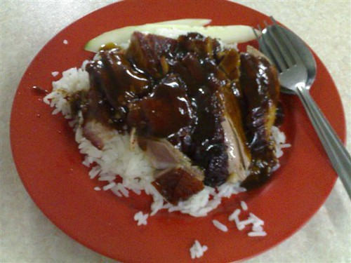Roast Duck Char Siew Rice