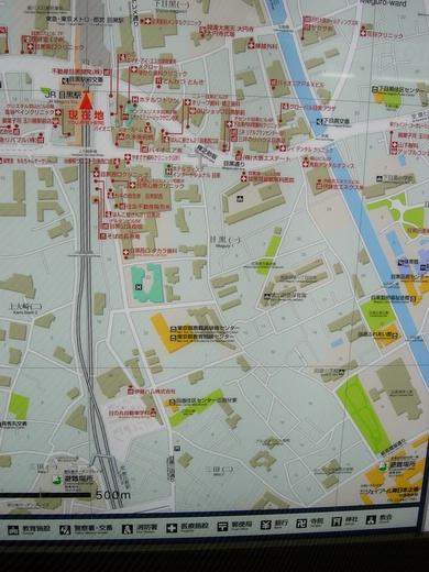 Tokyo, map of Meguro