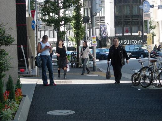 lost in Shibuya