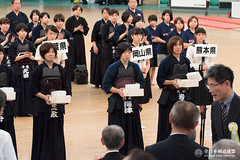 9th All Japan Interprefecture Ladies Kendo Championship_258
