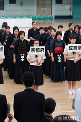 9th All Japan Interprefecture Ladies Kendo Championship_252