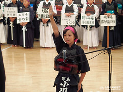 All Japan Boys and girls BUDO(KENDO)RENSEI TAIKAI JFY2017_087