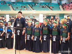 All Japan Boys and girls BUDO(KENDO)RENSEI TAIKAI JFY2017_099