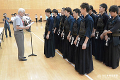 50th National Kendo Tournament for Students of Universities of Education_049