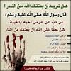 36985618165_e854374077_t