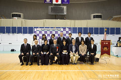 56th All Japan Women's KENDO Championship_352