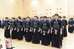 50th National Kendo Tournament for Students of Universities of Education_044