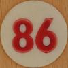 19584437913_19ee5c2538_t