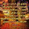 36985821295_914f10ab7f_t