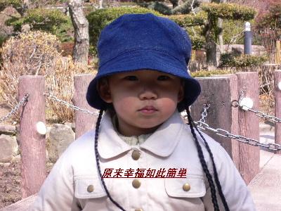 小芳  - 丹丹 - 幸福花儿开。。。