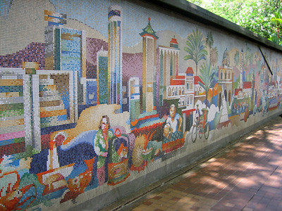 Mosaic tiled wall