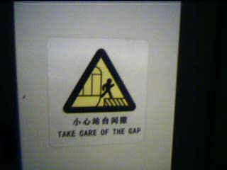 Take care of the gap
