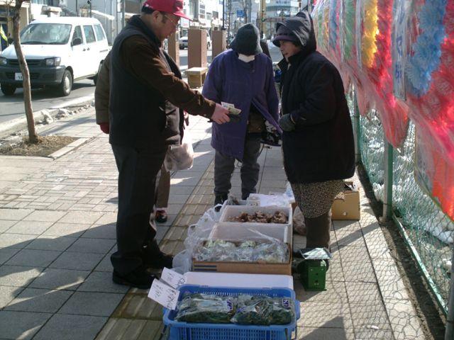 market day060305a