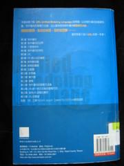 學UML的第一本書(2)