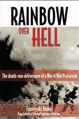 Rainbow Over Hell