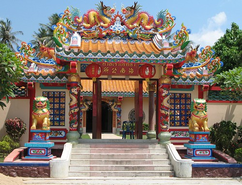 Chinese Shrine in Nathon