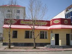 Sumo burger