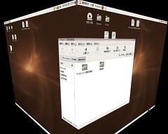 XGL - 四個桌面整合