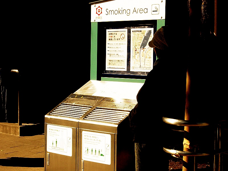 Smoking Area.