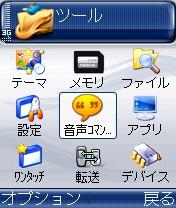 FEscr_00.jpg