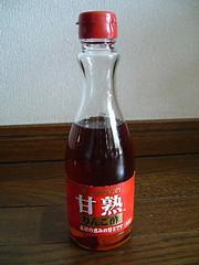 ミツカン甘熟りんご酢