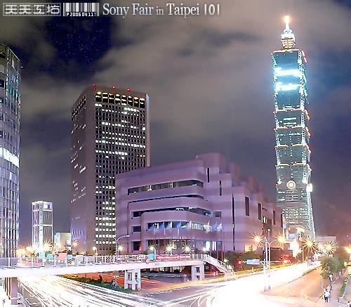 Sony Fair in Taipei 101