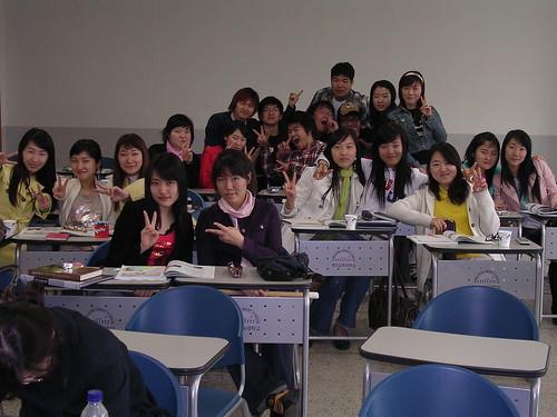 university Thurs afternoon class # 1