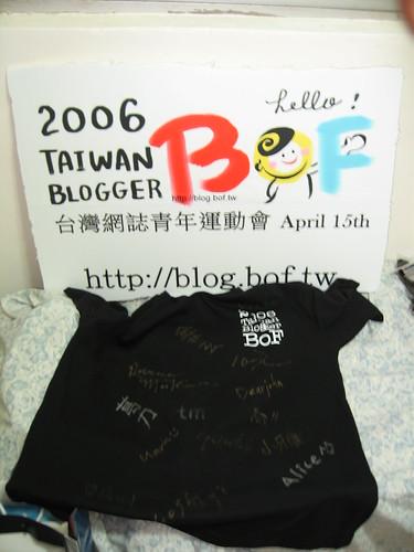 2006 Taiwan Blogger BOF 簽名紀念衫
