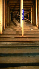 まんせいばし stairway