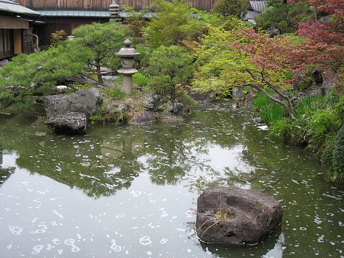 Kyoto - Mali vrt, jezero...