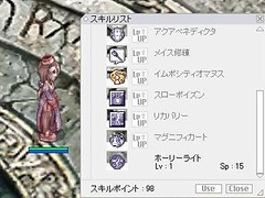 [Ragnarok] Tran Skill Reset