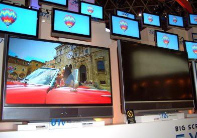 JVC D-ILA screens