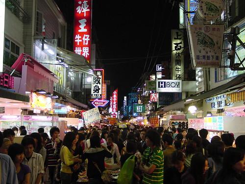 Shilin Nightmarket