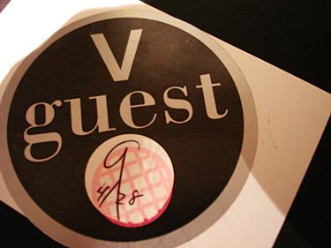 guestPass