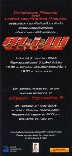 Invite Card (back)