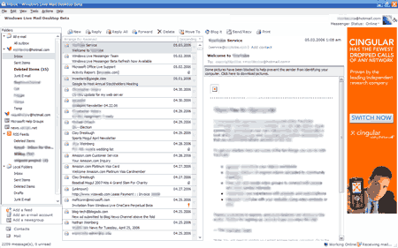 Inbox right preview pane