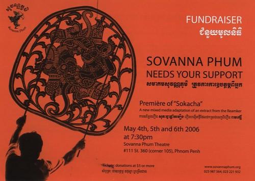 sovannaphum_fundraiser