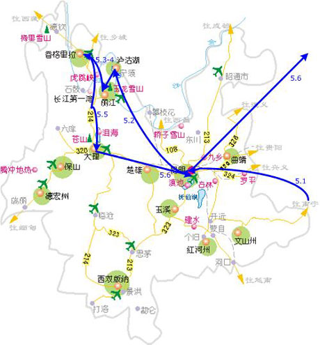 丁峰2006年五一云南行程路线图
