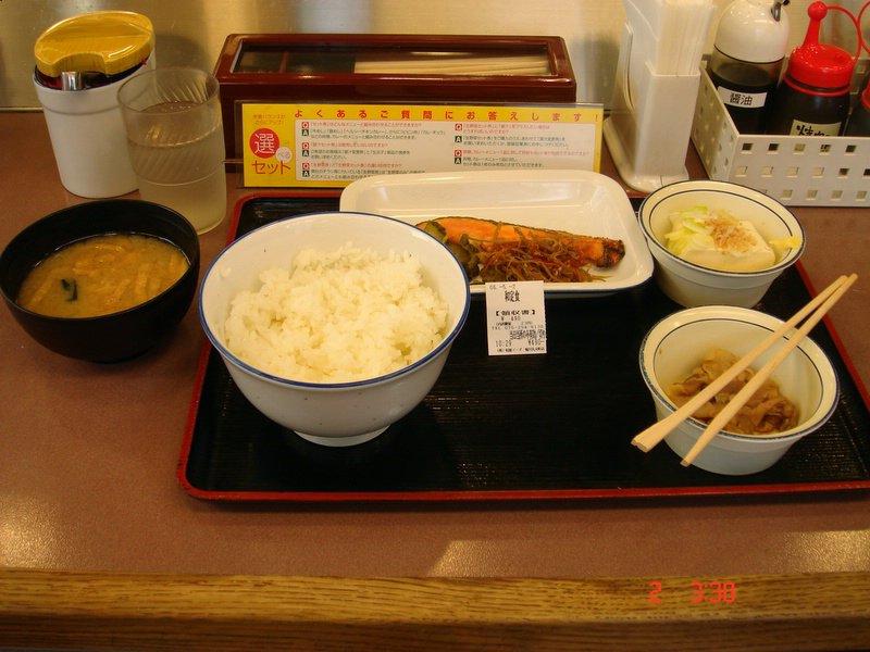 śniadanio-obiad