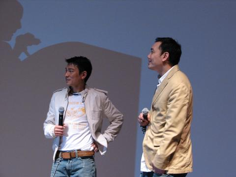 Andy Lau and Daniel Yu
