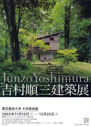 yoshimura junzo