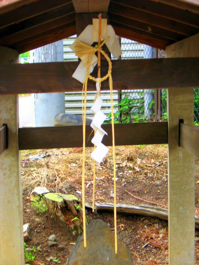 The special rope tied to the top of the shrine